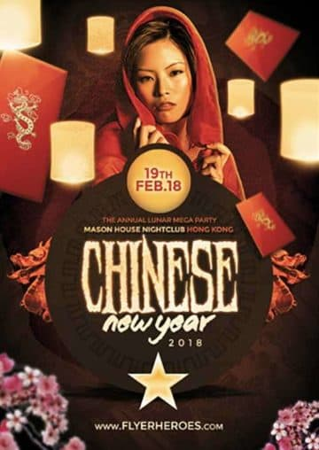 Chinese New Year Party Free Flyer Template