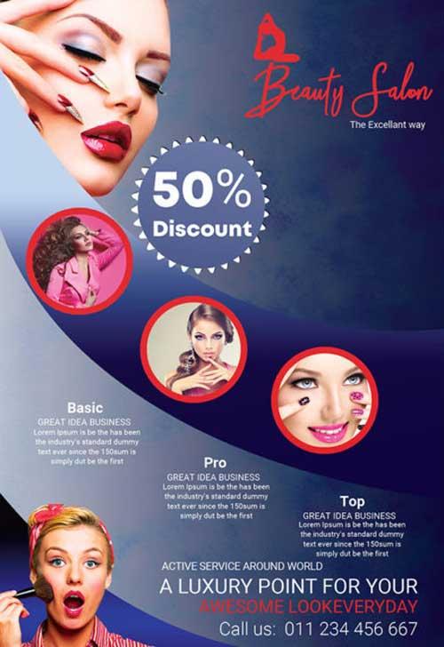 Makeup Beauty Studio Free Flyer Template